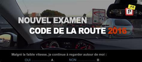 test du code de la route 2017 r 233 forme examen code de la route 2016