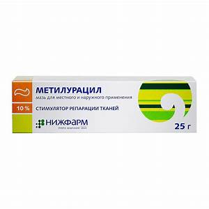 Метилурацил мазь от морщин отзывы