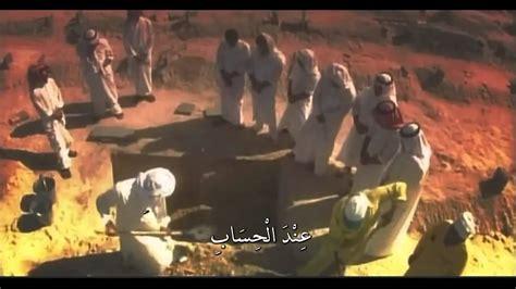Zikir Doa Husnul Khatimah (unofficial Music Video