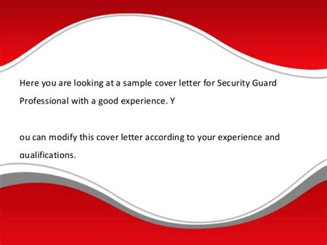 sample cover letter security guard