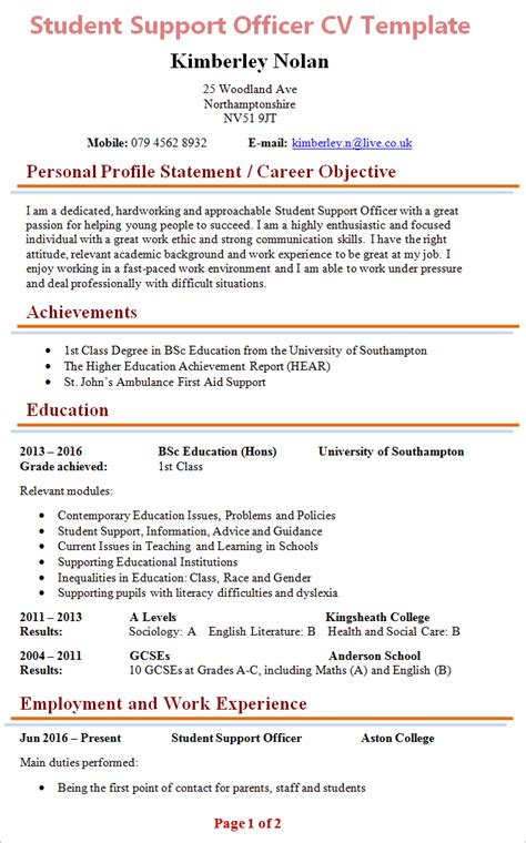 student support officer cv template