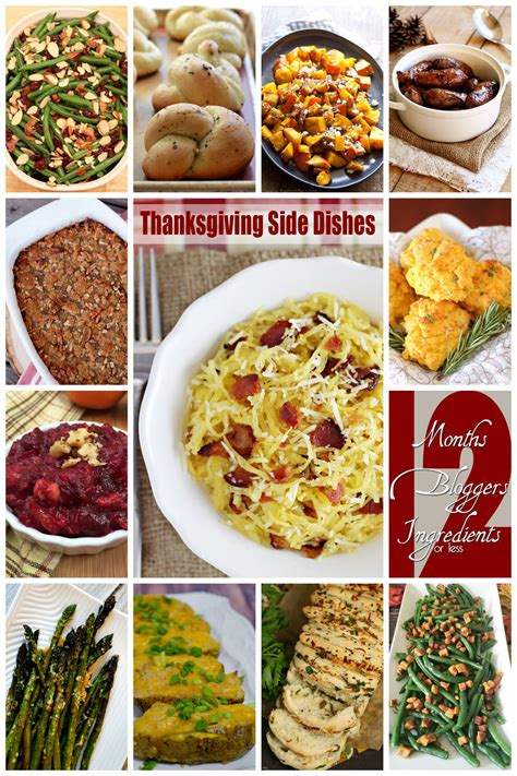 thanksgiving dishes holiday side dish bacon cranberry almond green beans