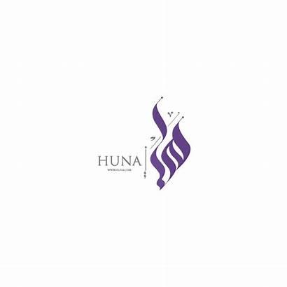 Logos Arabic Typography Calligraphy Behance Mohamed Attia