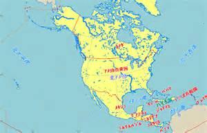 ハイチ:... 北米大陸におけるハイチの位置