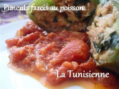cuisine tunisienne poisson recettes de piment de la tunisienne