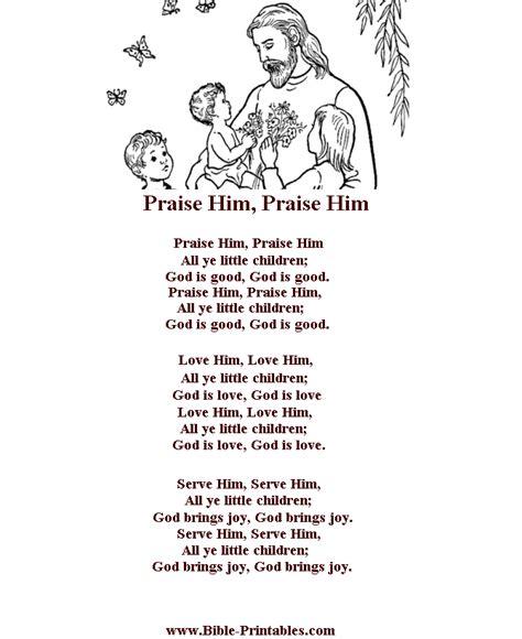 children s song lyrics praise him praise him worship 563   2dc49f1762c96210fe16e6074d01dc30