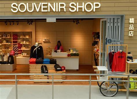 hkust souvenirs services benefits