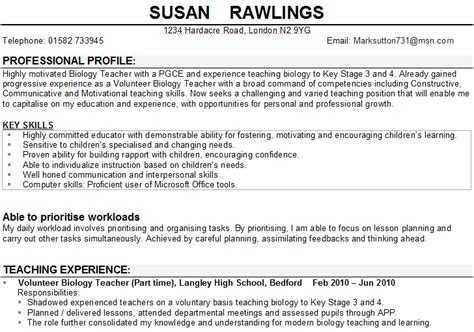 Personal Profile Exles For Teaching Resume by Sle Cv For Teachers