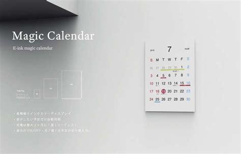 magic calendar  ink displays    normal paper