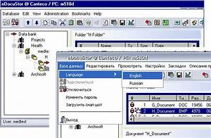 archidoc desktop xml version of the complete oracle With document management system xml