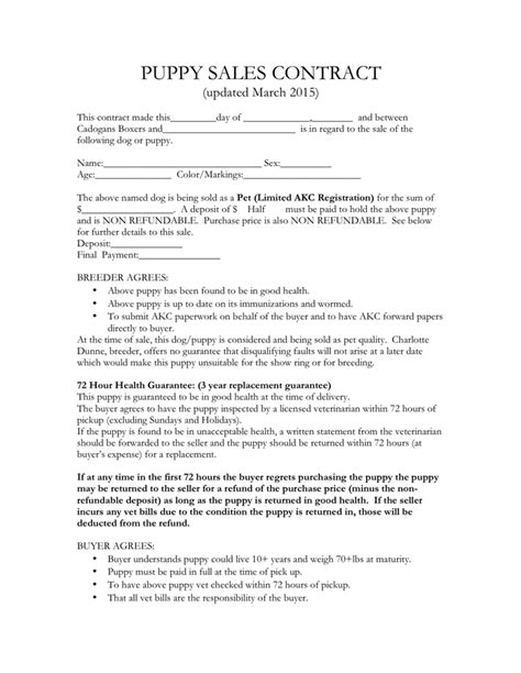 puppy sale contract puppy sales contract sle in word and pdf formats