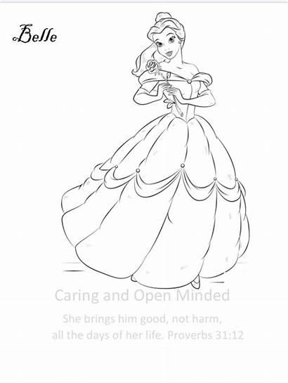 Princess Training
