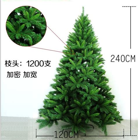 the best price christmas decoration tree 240cm artificial christmas trees 8 foot encryption