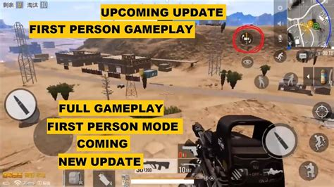 person mode pubg mobile beta gameplay upcoming