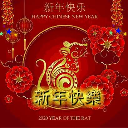 Chinese Happy 2021 Greetings Greeting Cards Ecard