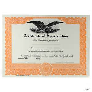 Blank Certificate Appreciation Award