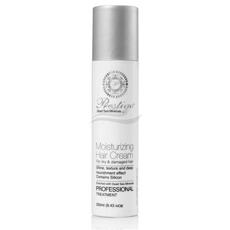 prestige moisturizing hair cream cosmetics israel