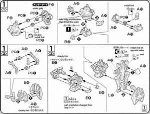 1  100 Gundam Astray Mirage Frame 2nd Issue English Manual