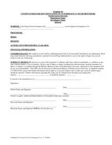Medical Procedure Consent Form Template