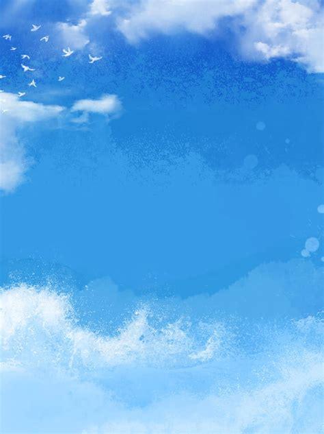 全手繪天空海浪背景 手繪 天空 藍天背景圖片免費下載