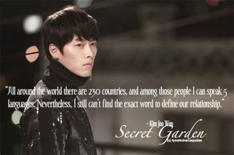 Secret Garden From This Quote I Know I Must Continue To