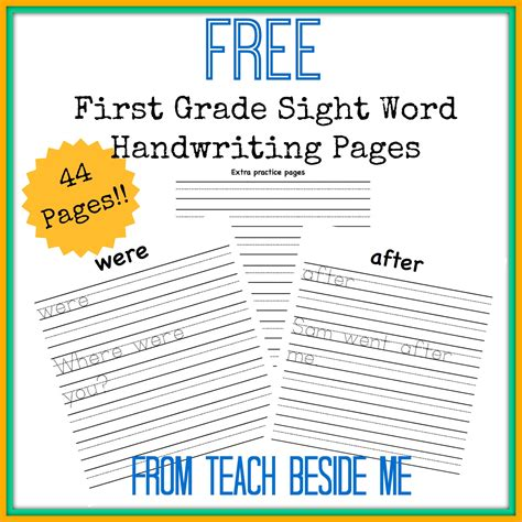 grade sight word handwriting pages