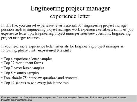 Project Manager Cover Letter No Experience by Engineering Project Manager Experience Letter