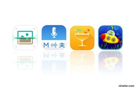 App Iphone Free วันนี้