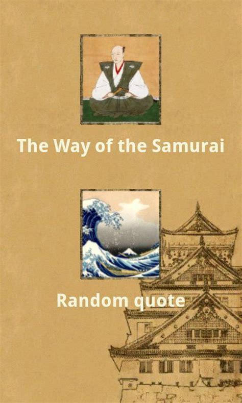 samurai sayings  quotes quotesgram