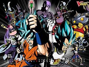 Botamo Dragon Ball Wiki FANDOM powered by Wikia