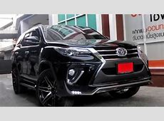 All New 2016 Toyota Fortuner Family SUV YouTube