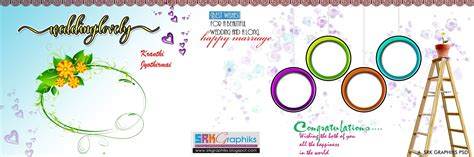 Karizma Wedding Album PSD Templates free downloads SRK