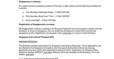 U.s. Visa Invitation Letter Sample