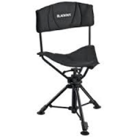 blackout swivel tripod chair