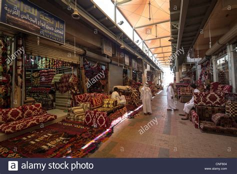 Carpet Sellers, Souq Al-thumairi, Deira, Riyadh, Saudi Arabia Stock Photo Advanced Carpet Care Ventura How To Clean Your Cleaner Heaven S Best Cleaning Fargo Nd Make Shampoo For Hoover Steam Vacuum Cleaners In Hiram Ga Choices 2018 Companies Chicago