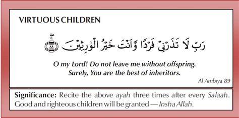 pregnant women islamic duas  supplications