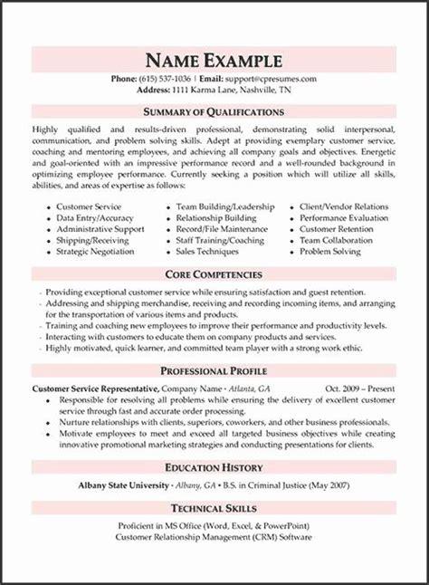 photography  resume profile sample customer