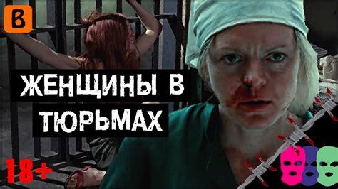 Видеозаписи димы белого . вконтакте