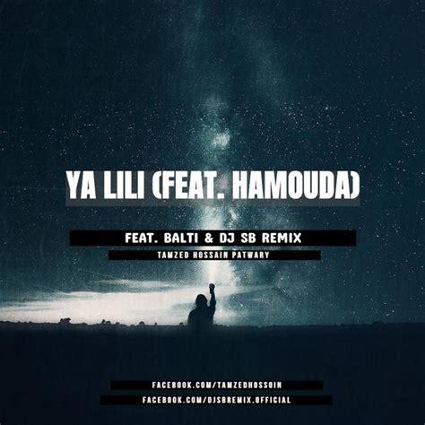 lili arabic song  mp manuallinkde