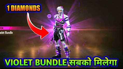 The homepage of the screen will look very attractive due the most famous bundle was the joker bundle. 39 Top Pictures Free Fire Joker Incubator : free fire in ...