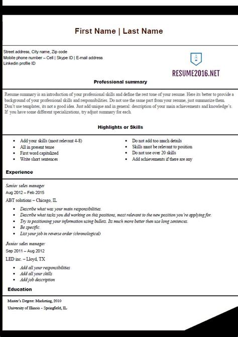 Resume Template 2016 by Free Resume Templates 2016
