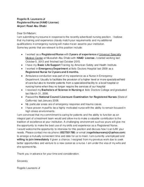 submitting my resume definekryptonite x fc2