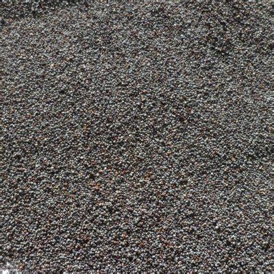 Prambanan Maw Seeds 2kg peanuts in shell 10kg topflite ltd