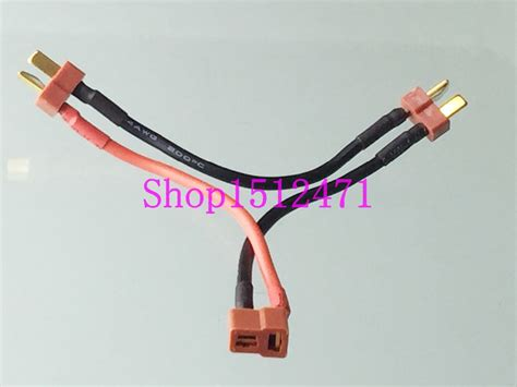 T Wire Harnes by Dean T Y Wire Harness T Series Battery Pack