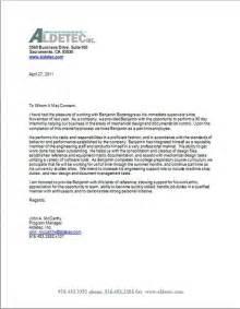 high school resume community service letters of recommendation benjamin bocanegra s portfolio