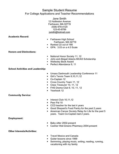 resume  high school students  college