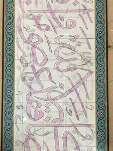 U201carabic, Calligraphy
