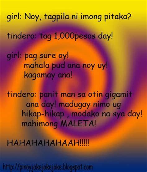 hot photo bikini  friends quotes tagalog