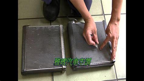 Check spelling or type a new query. Evaporator core replacement HONDA CRVIII 2008三代CRV蒸發器更換全紀錄 ...