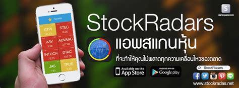 StockRadars raises funding from CyberAgent Ventures and ...